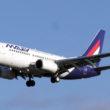 Węgierskie linie lotnicze Malev bankrutują