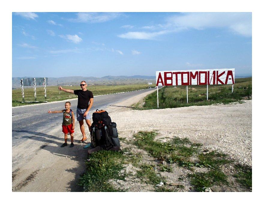 kaukaz-P8061159-015-2014-10-14 _ 22_53_42-80